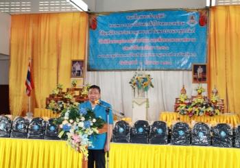 มูลนิธิราชประชานุเคราะห์มอบกระเป๋าเป้ และอุปกรณ์การเรียนพระราชทาน ประจำปี 2561