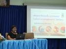 โครงการส่งเสริมเวทีและประชาคมเพื่อการจัดรูปแบบและแนวทางการพัฒนาหลักสูตรต่อเนื่อง