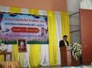 โครงการเข้าค่ายนักเรียนใหม่ ปีการศึกษา2562