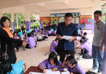 โครงการเสริมสร้างศักยภาพของผู้เรียนรายบุคคล พัฒนาตามความถนัด
